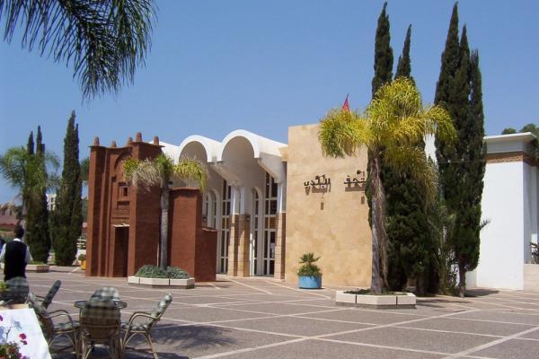 Berber Museum photo