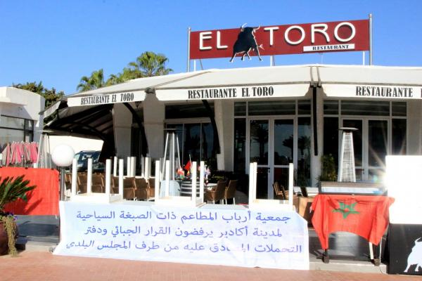 El Toro photo