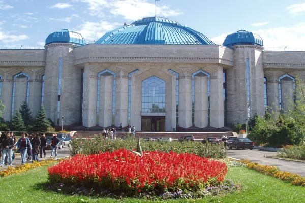 Central State Museum of the Republic photo