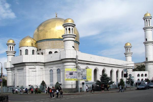 Islamic Cultural Center Photo