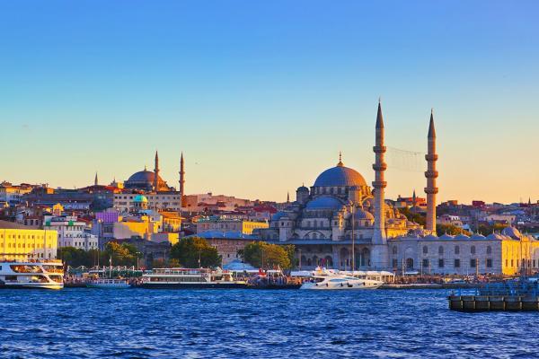 Анкара панорамное фото