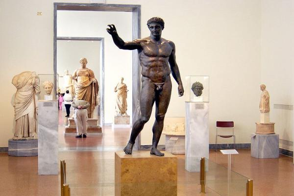National Archaeological Museum Photo