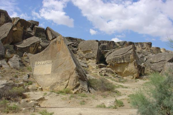 Gobustan Nature Reserve photo