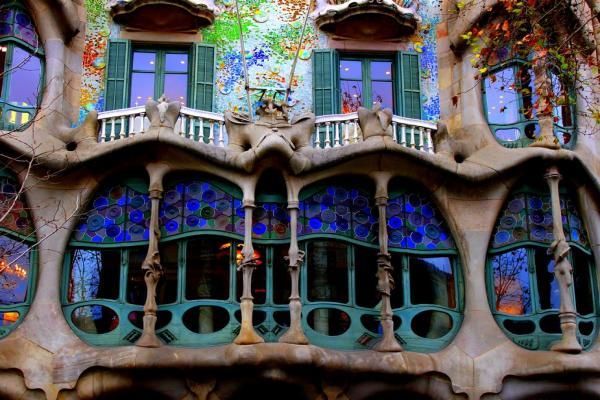 Дом Бальо фото