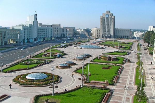 Belarus Foto