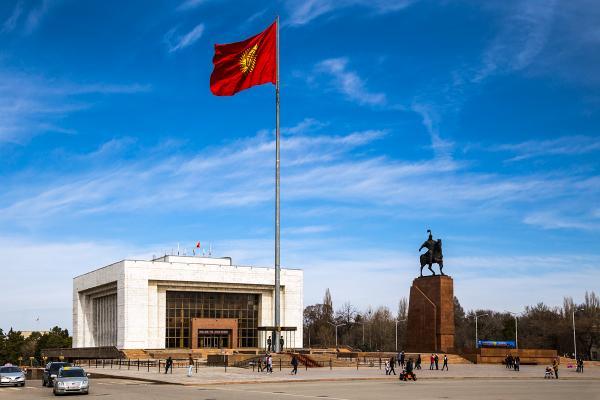 Bishkek photo