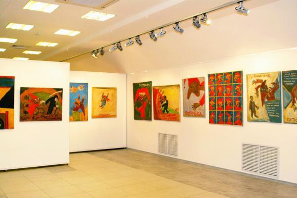 Gapar Aitiev National Museum of Art photo