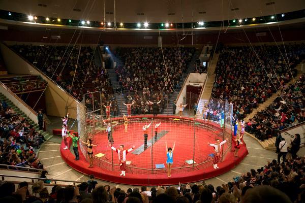 Bishkek State Circus photo