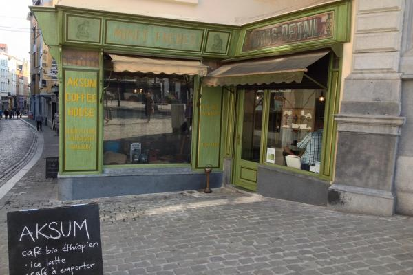 Aksum Coffee House фото