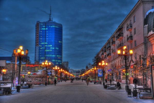 Chelyabinsk panoramic photo