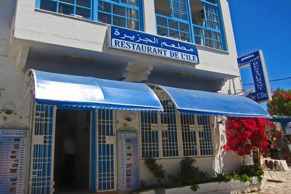 Restaurant de L´ile photo