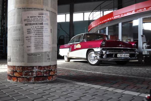"Museum of retro cars ""Time machines"" photo"