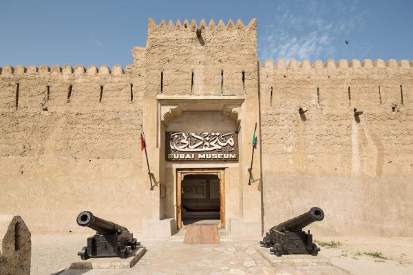 Крепость Аль-Фахиди фото