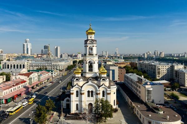 Yekaterinburg panoramic photo