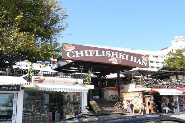 Chiflishki Han photo