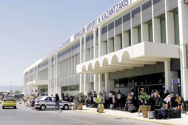 Аэропорт Никос Казантзакис фото
