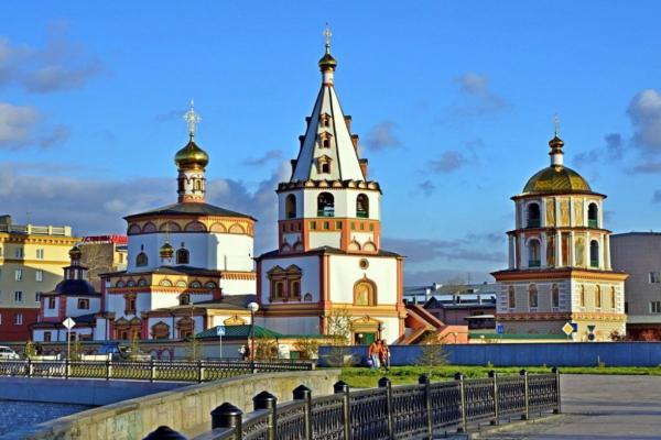 Irkutsk panoramic photo