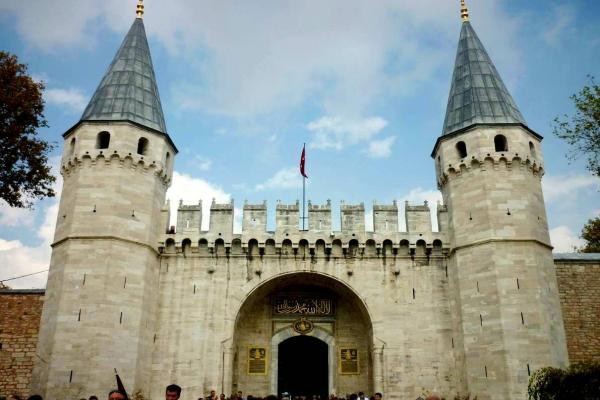 Foto del Palacio de Topkapi