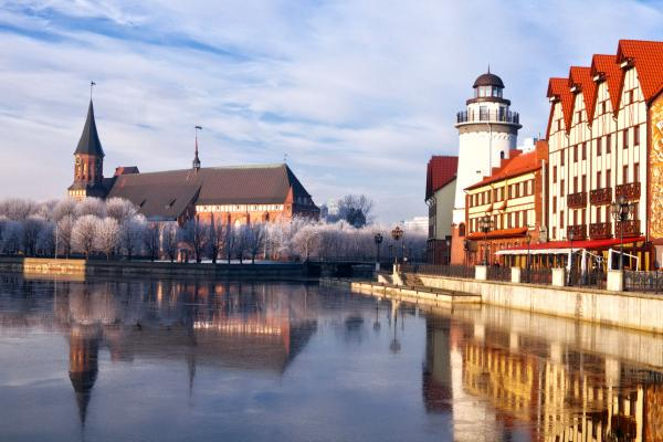 Kaliningrad panoramic photo