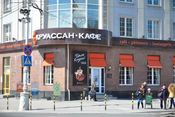Croissant cafe photo