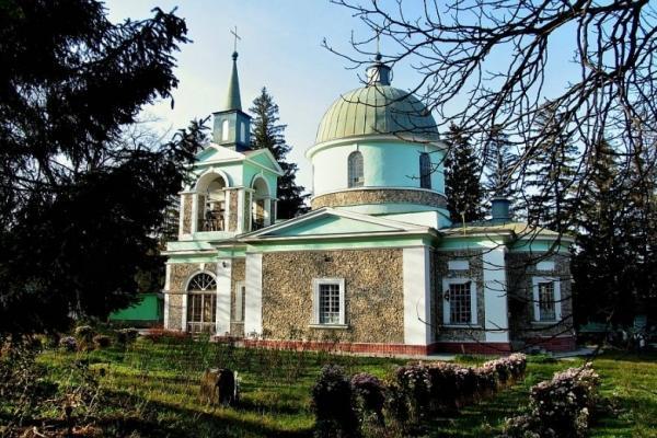 Hirzheuk Monastery photo