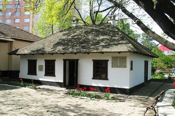 Pushkin House-Museum photo
