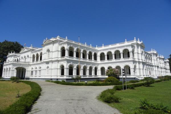 Foto del Museo Nacional de Colombo