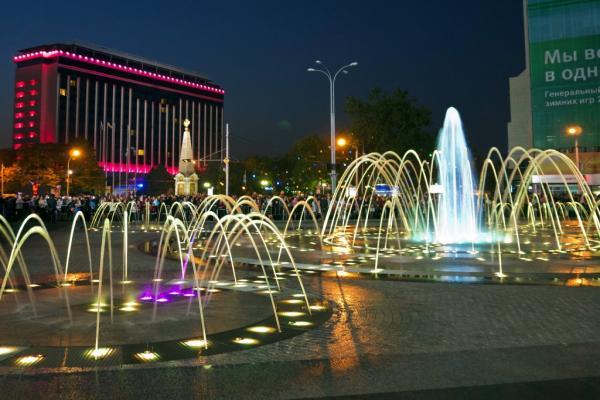 Krasnodar panoramic photo