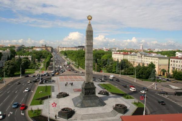 Minsk photo