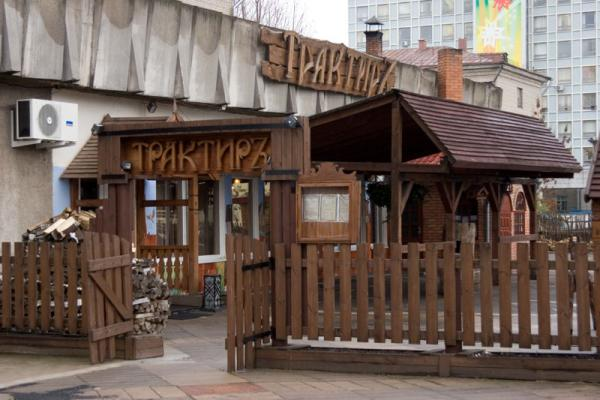 Tavern on Parkovaya photo