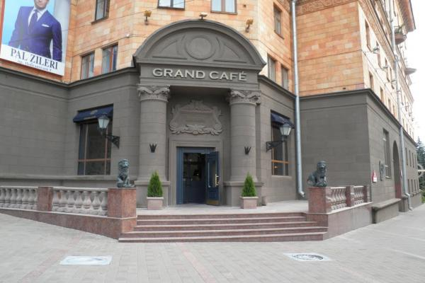 Grand Cafe photo