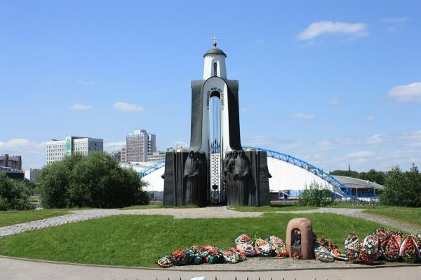 Island of Tears in Minsk photo