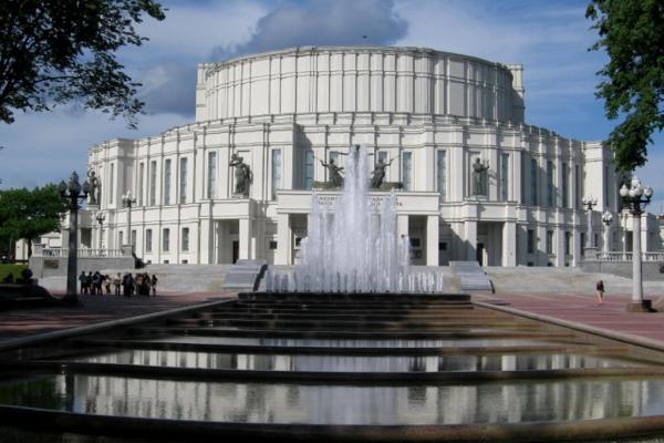 Bolshoi Theater photo