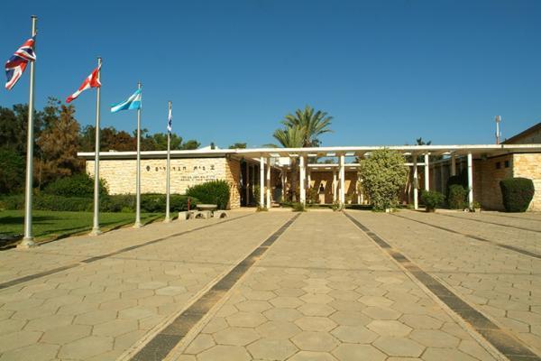Museum of Jewish Battalions photo