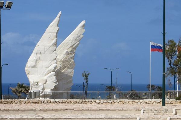 Victory Monument in Netanya photo