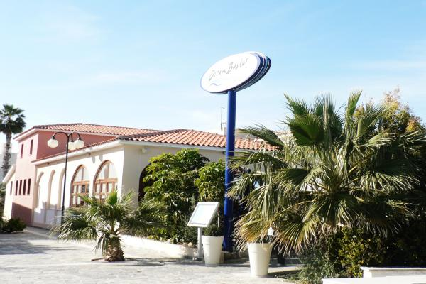 Ocean Basket photo