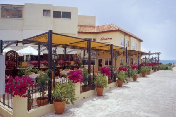 Sienna Restaurant photo