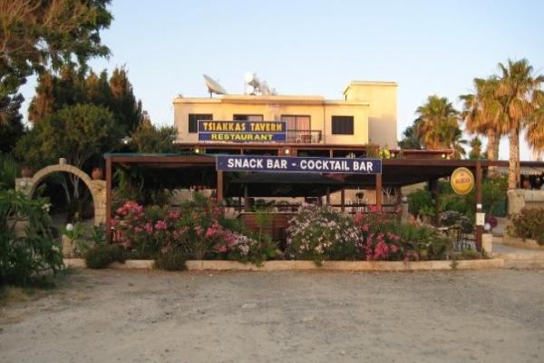 Tsiakkas Tavern photo