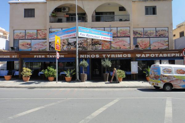 Tyrimos Seafood Restaurant Photo