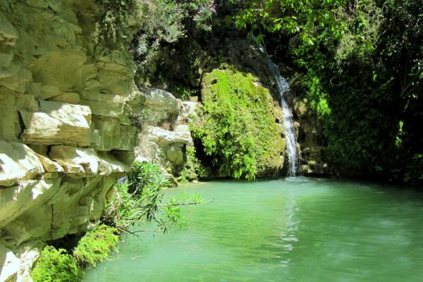 Aphrodite's bath photo
