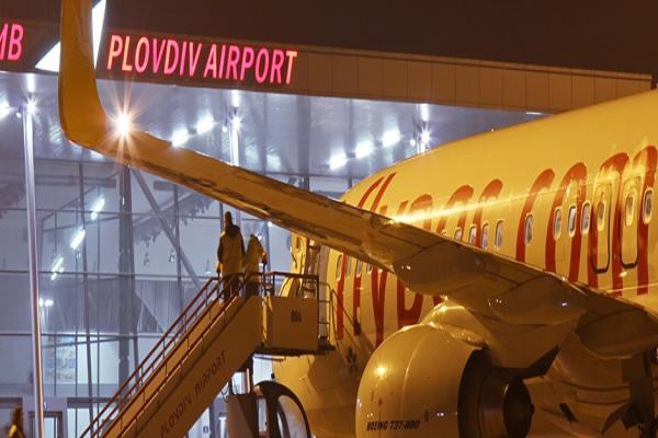 Аэропорт Пловдива фото