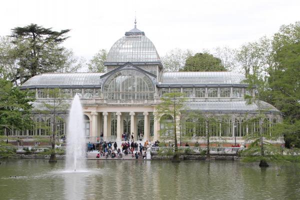 Парк хрустального дворца фото