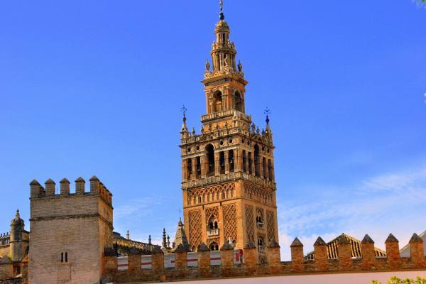 Башня Харальда фото