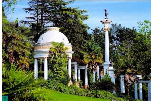 Arboretum photo