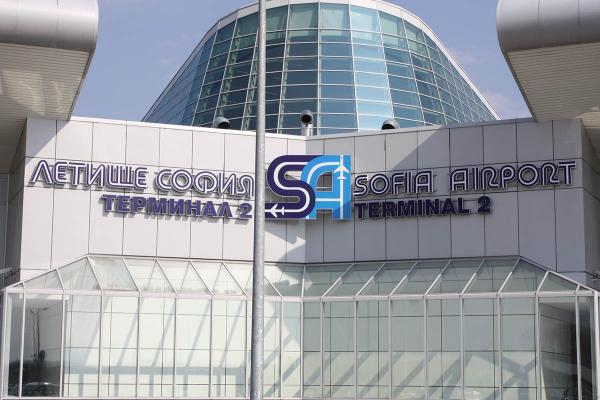 Аэропорт Софии фото