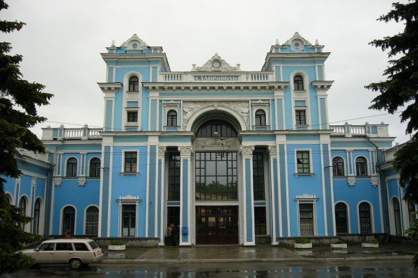 Das Gebäude der Station von Stawropol Foto