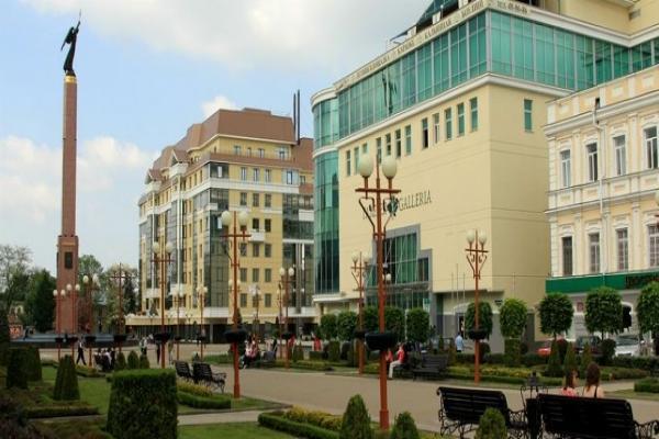 Alexander Square photo