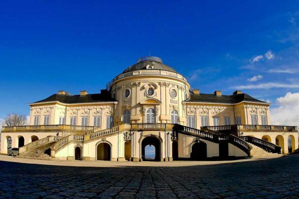Замок Солитюд фото