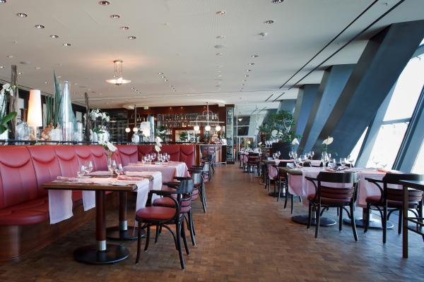 Restaurant Christophorus фото
