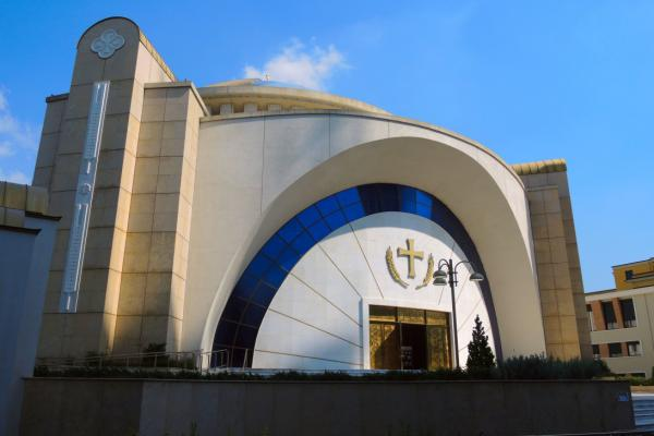 Cathedral of the Resurrection of Christ photo